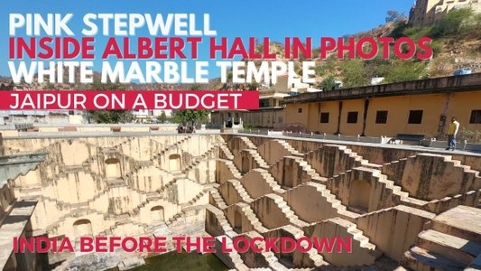 Jaipur's Tourist Attractions on a Budget | Pink Stepwell, Albert Hall & White Marble Temple