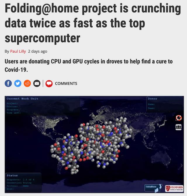 FoldingPCGamer.png