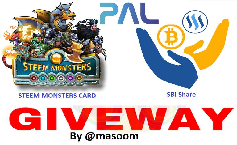 SM SBI giveaway1.png