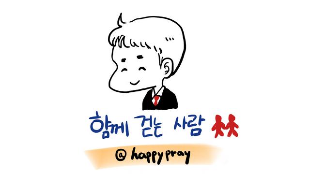 @happypray.png