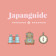 japanguide.png