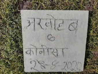 Betonpl. Sanskrit trocken 1.0.jpg