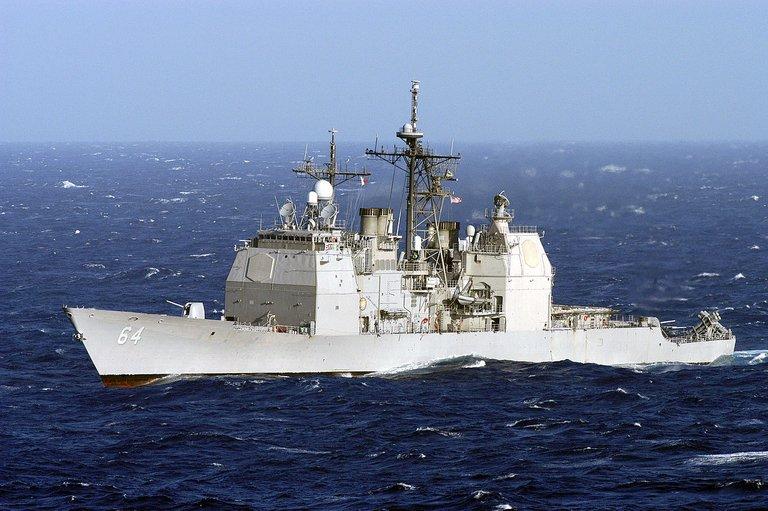 USS Gettysburg CG64.jpg