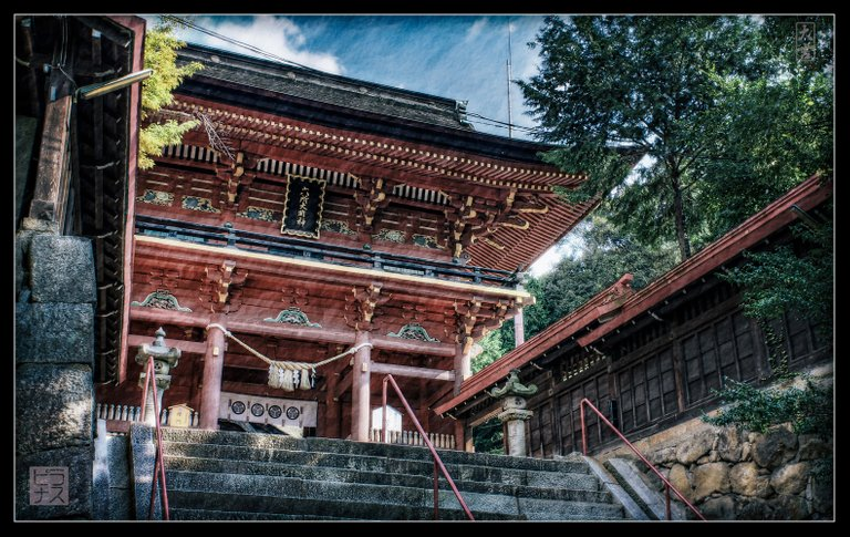 rokusho_gate_2.jpg
