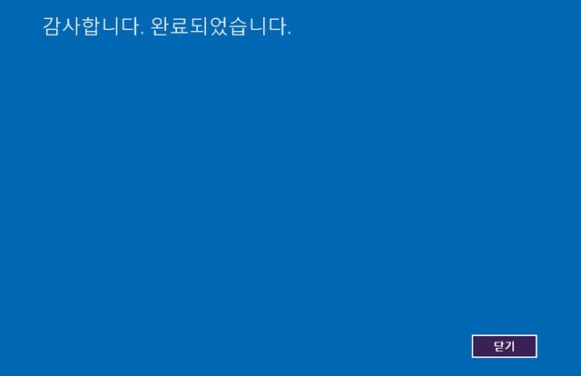 2019-07-30 20;39;53.PNG