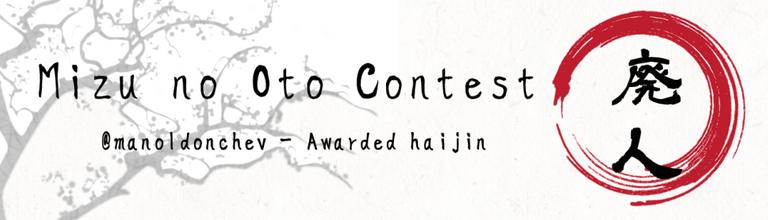 Manoldonchev_Awarded_Haijin_banner.png