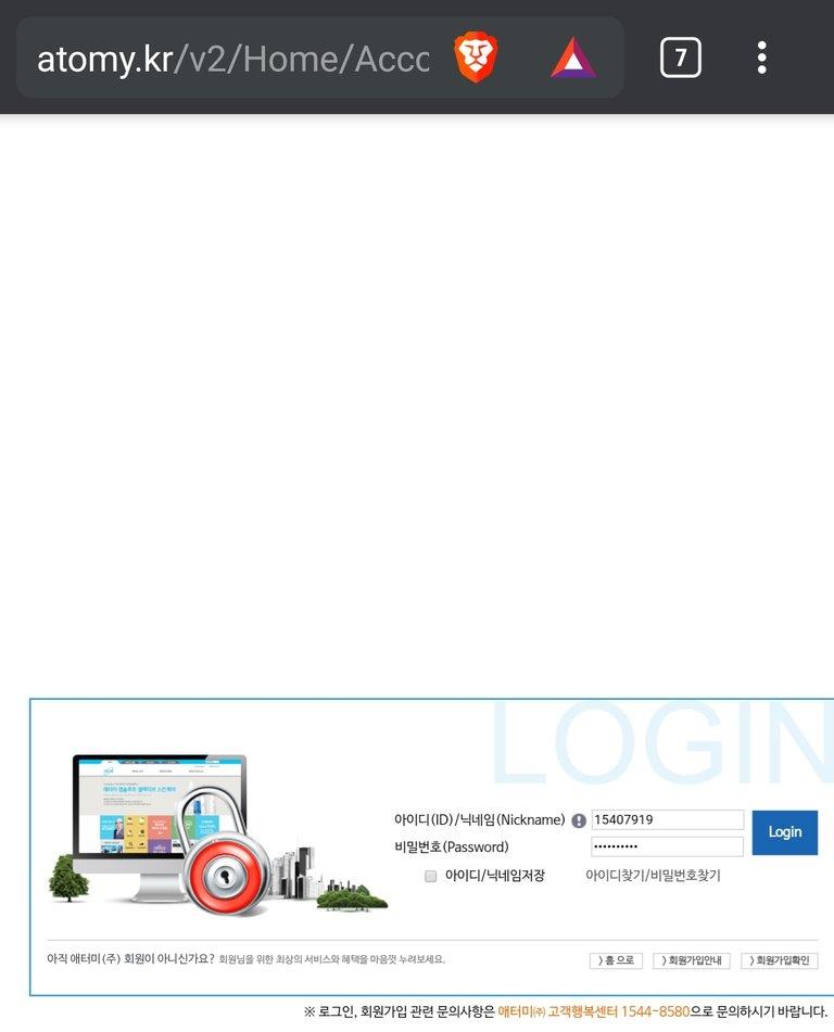 Screenshot_20191205-125052_Brave.jpg