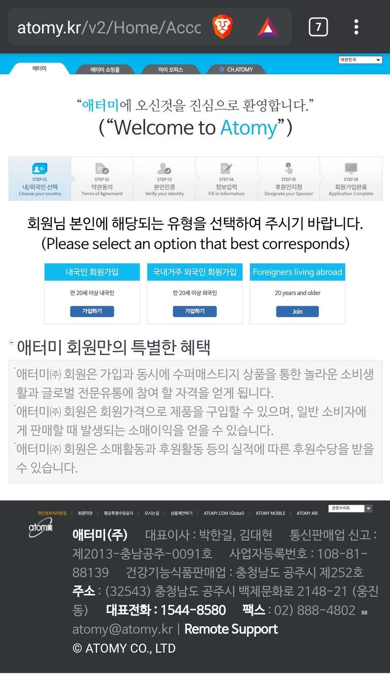 Screenshot_20191205-125211_Brave.jpg