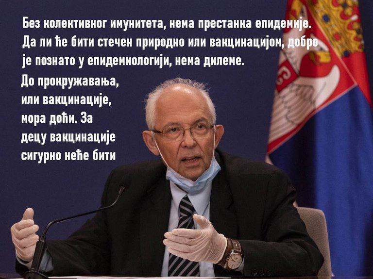 Prevarantpredragkon Andrija VukelicFoto Tanjug.jpg