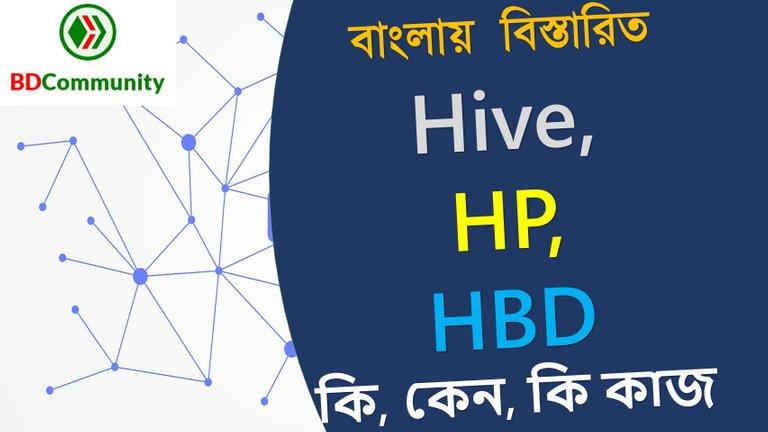Hive, HBD.jpg