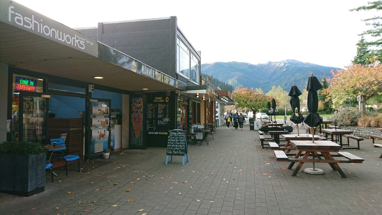 The bustling streets of Hanmer Springs