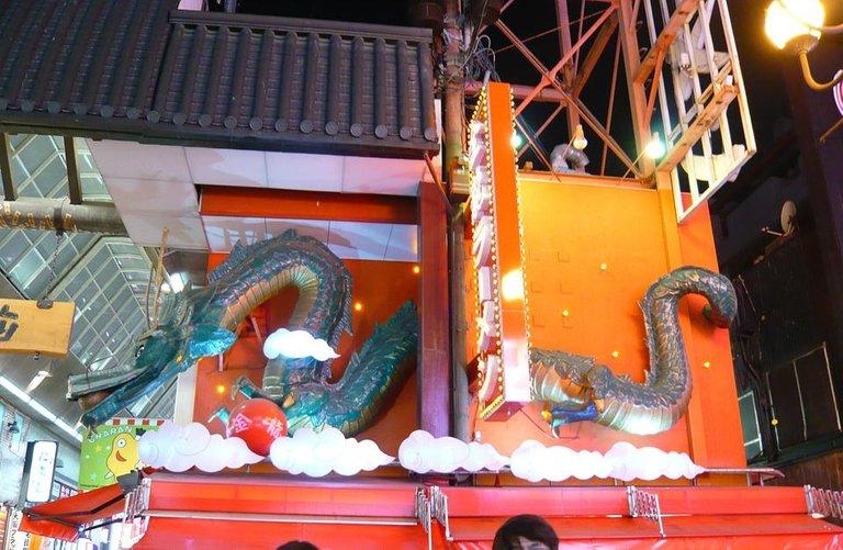 2019-04-24 Osaka (36) dragon L.jpg