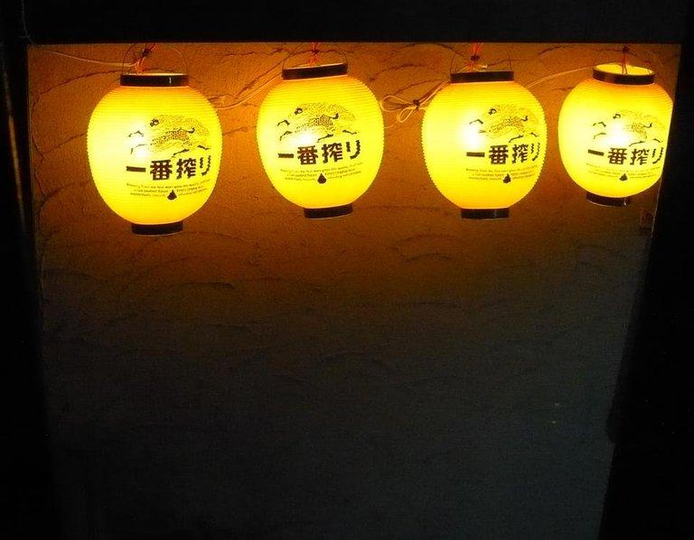 2019-04-24 Osaka (37) lampions jaunes L.jpg