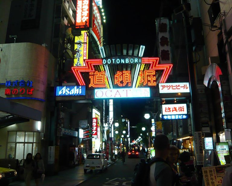 2019-04-24 Osaka (50) Dotonbori (1) L.jpg