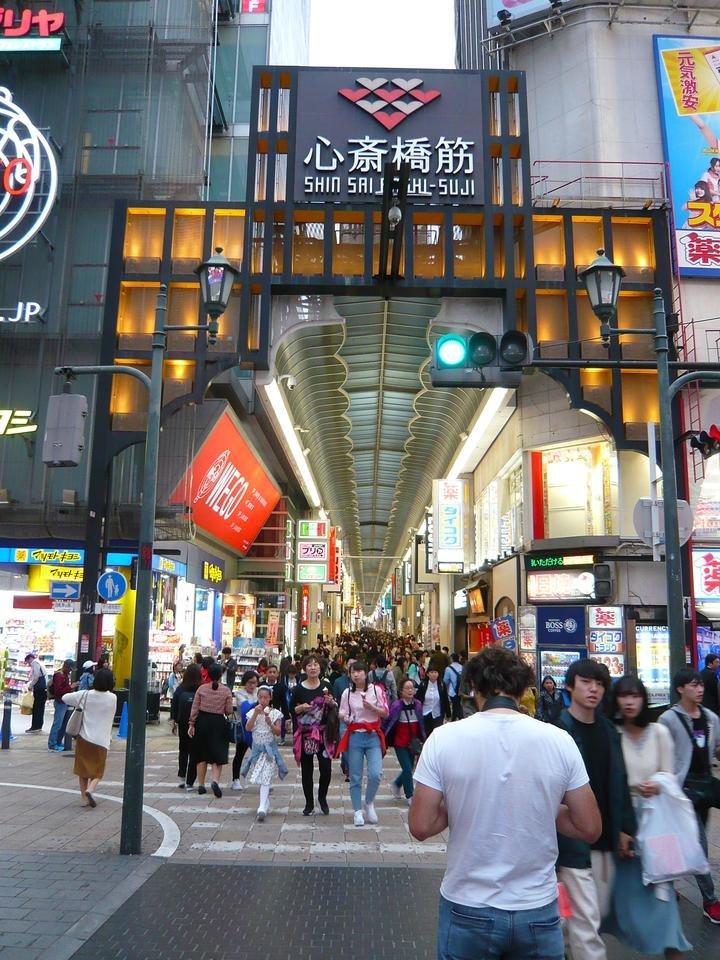 2019-04-24 Osaka (27) galerie Rhin Saibashi L.JPG