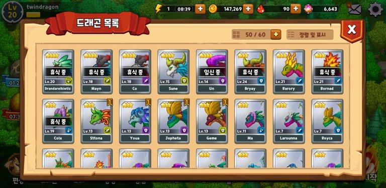 Screenshot_20200606-130709_Crypto Dragons.jpg