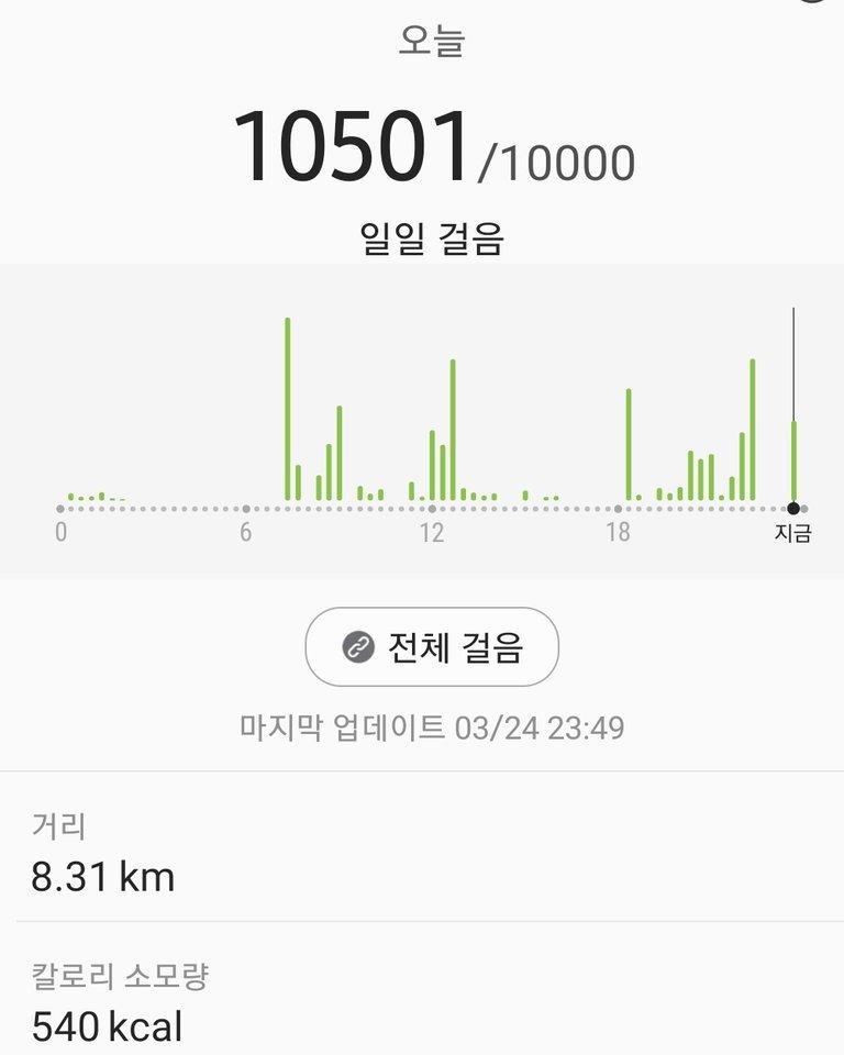 Screenshot_20200324-235914_Samsung Health.jpg