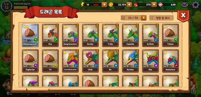 Screenshot_20200604-174711_Crypto Dragons.jpg