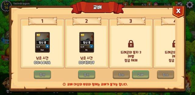 Screenshot_20200605-141117_Crypto Dragons.jpg