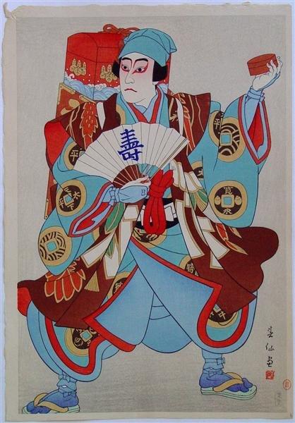 ichikawa-sansh-as-a-moxa-peddler-1926.jpg!Large.jpg