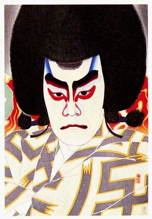 ichikawa-sadanji-as-narukami-1926.jpg
