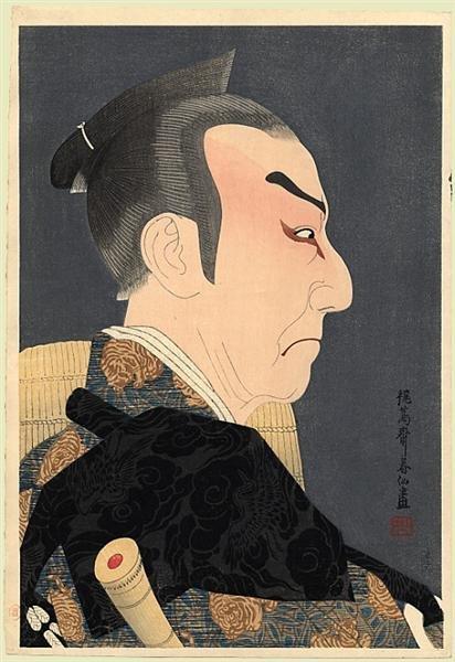 kataoka-nizaemon-as-honzo-1925.jpg!Large.jpg