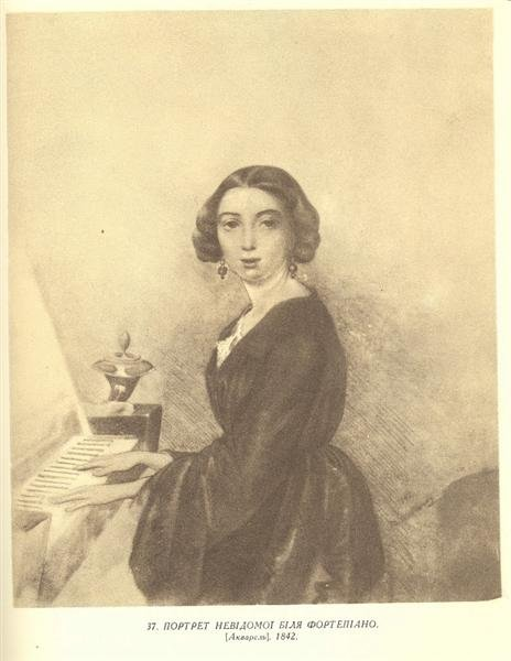 portrait-of-the-unknown-woman-near-piano-1842.jpg!Large.jpg