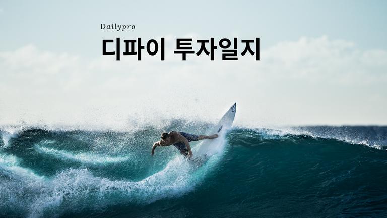 Dailypro-Defi.png