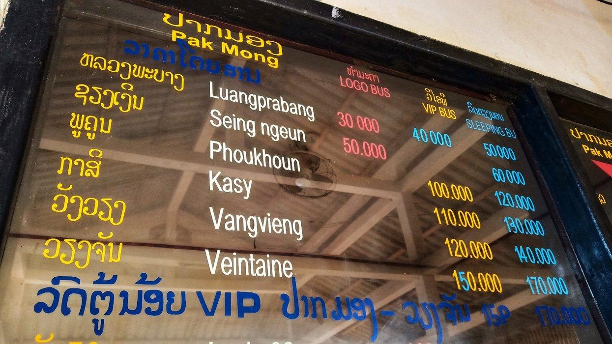 "Pakmong to Phonsavan sleeper ""VIP"" bus for 150,000 kip"