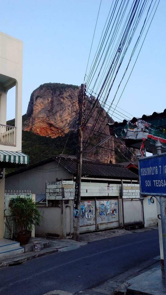 pkk rock.jpg
