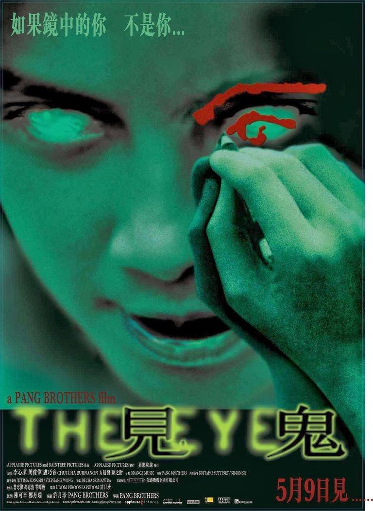 el ojo 1 - la calavera podcast.jpg