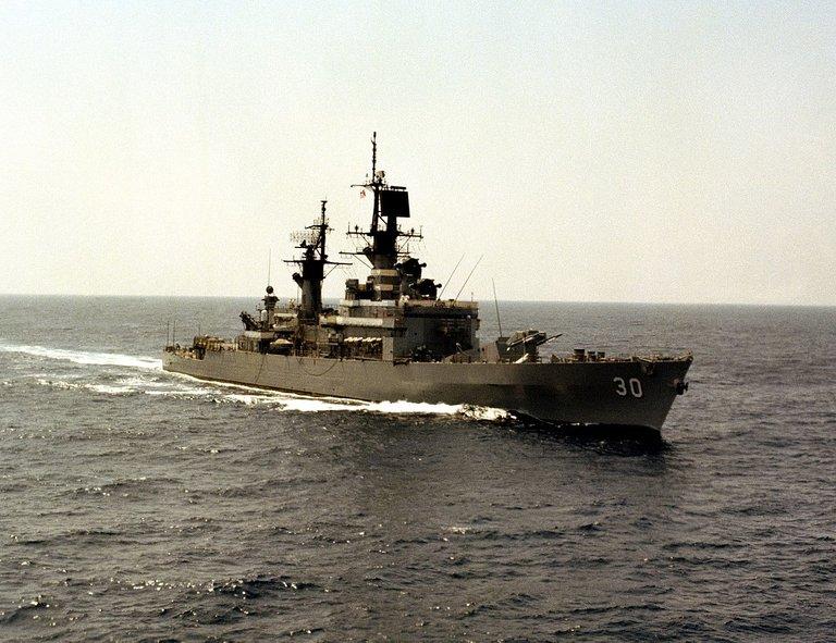 USS Horne CG30.jpg
