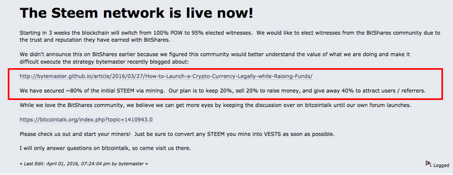 ANN   STEEM  Introducing Steem  Looking for Witnesses   Miners.png