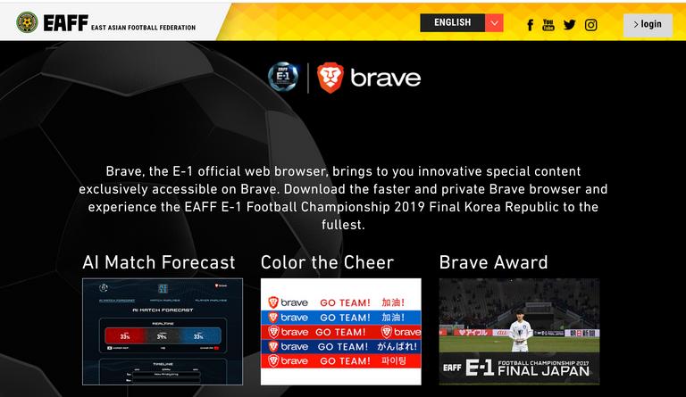e1football_brave.png