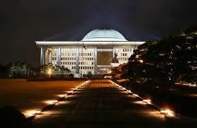 국회의사당.jpeg