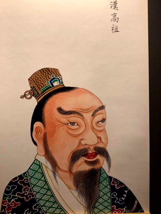 Han Emperor / El emperador de Han