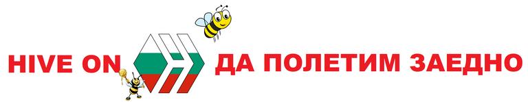 Hive on BG3.png