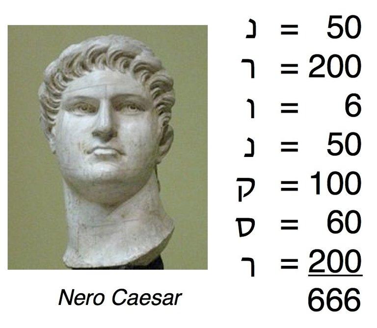 nero-666.jpg