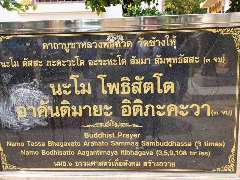 temple21.jpg