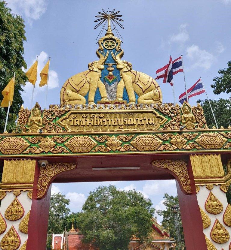 temple13.jpg