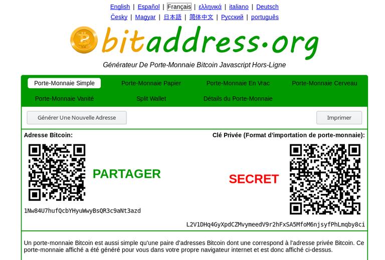 Adresse et clé privée