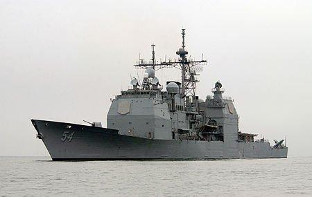 USS Antietam CG54.jpg