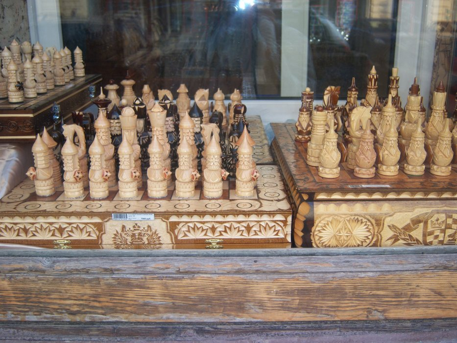 Carved chess
