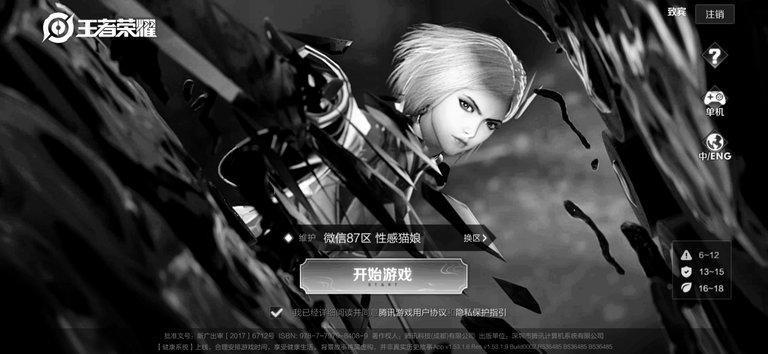 Screenshot_20200404-140600__01.jpg
