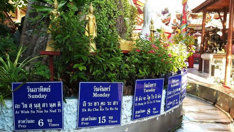 dusit_temples_bangkok_oct_2020_230.jpg