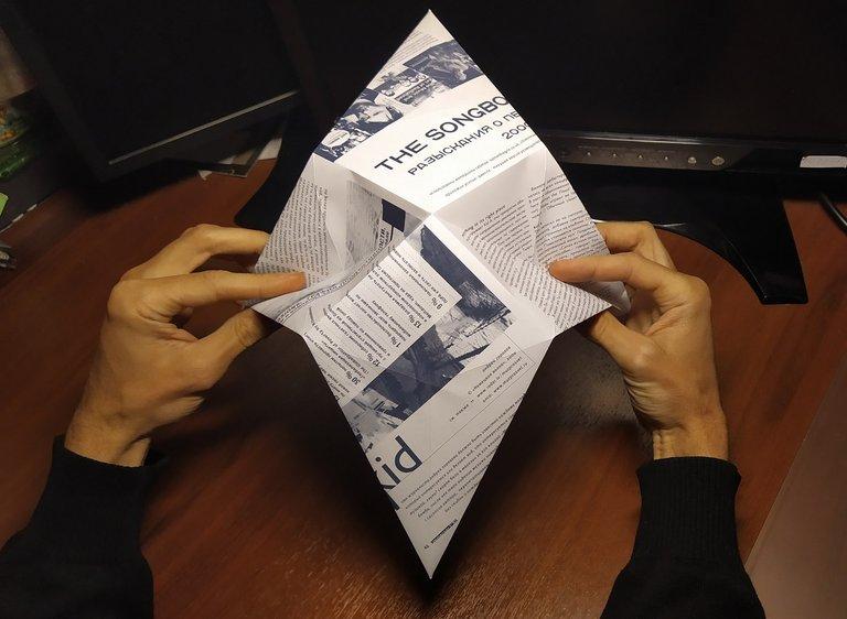 origami15.jpg