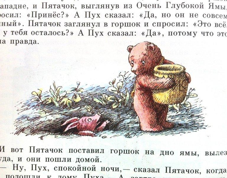 winni_1868.JPG