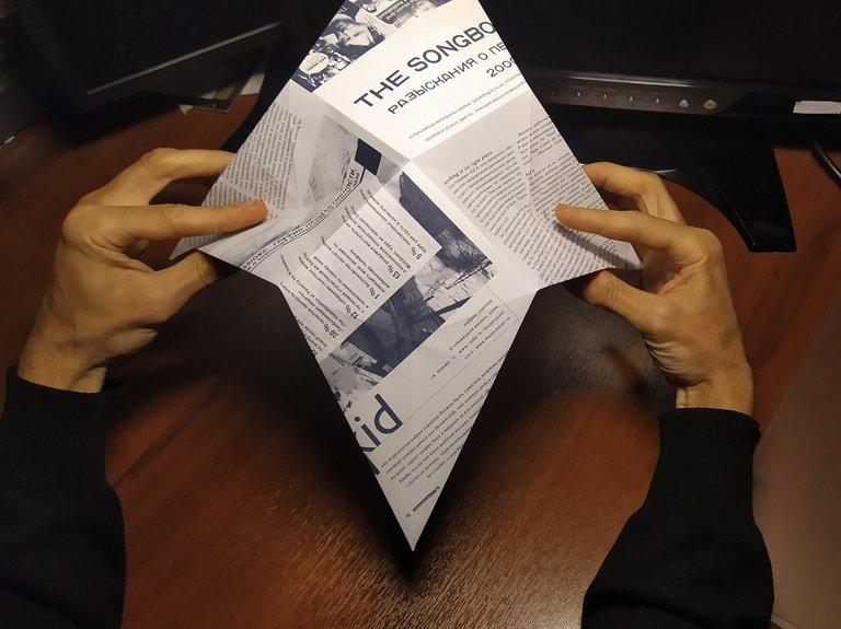 origami14.jpg