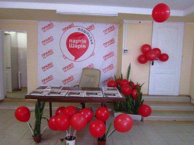 Office of the Sharia Party in Podolsk (Kotovsk), Odessa region