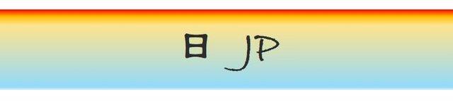 Separator-JP